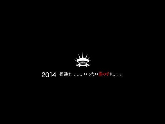 1_2013_FUKU_12