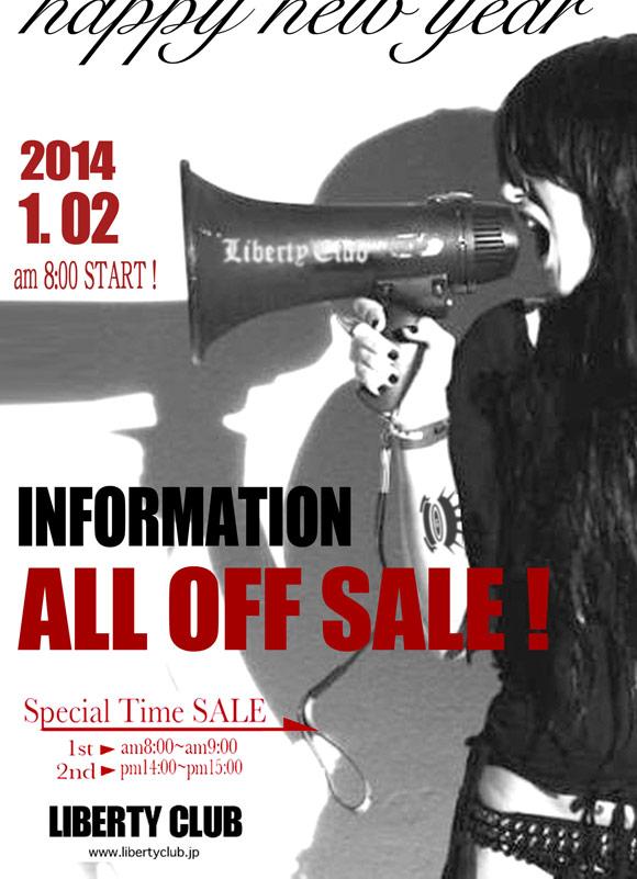 1_2013sale1
