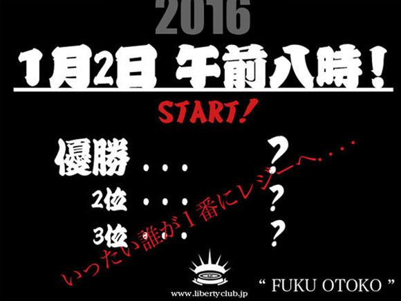 2016kokuchi_31