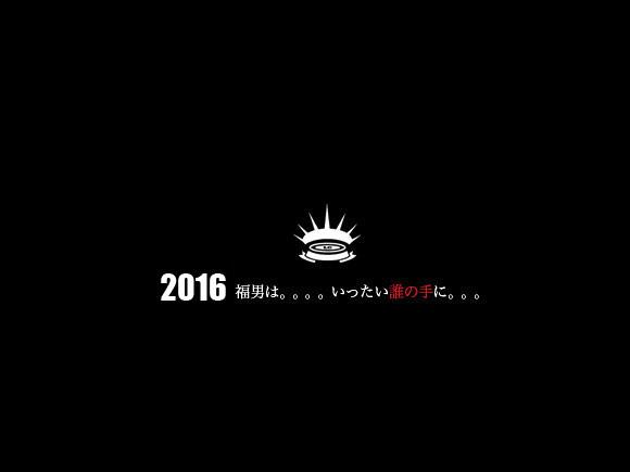 2016kokuchi_41