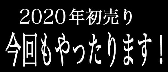 2020K6