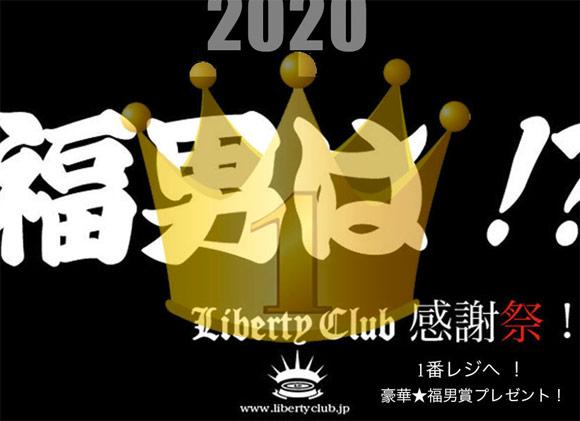 2020k1