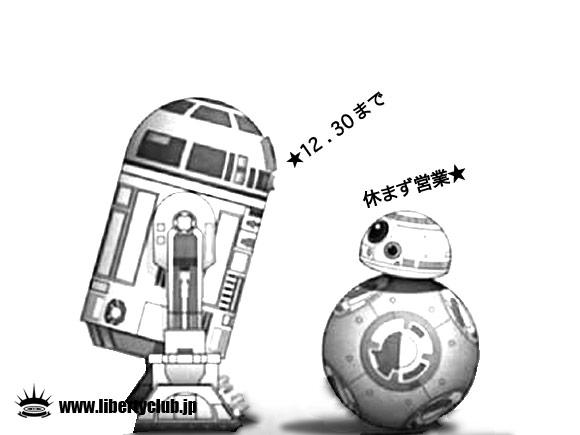 2106_kokuchi21