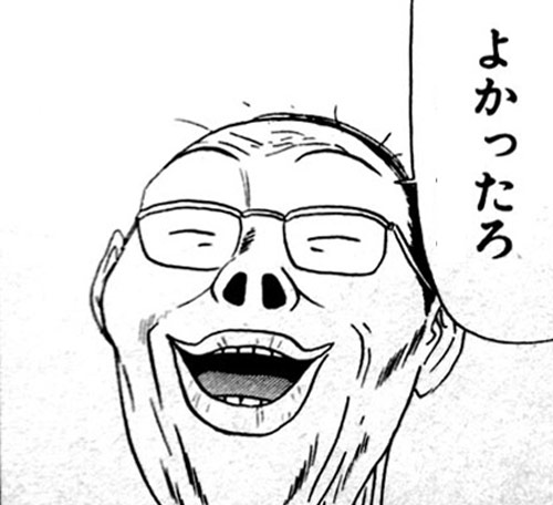 ASS1DS111