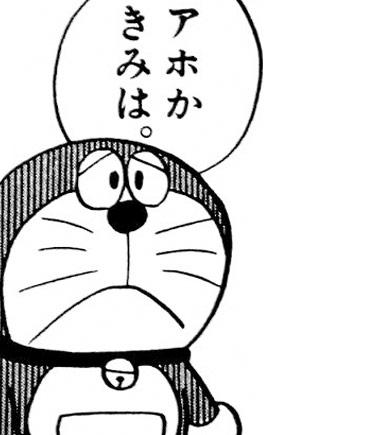 akimiaho