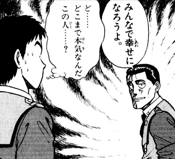 asiawase00
